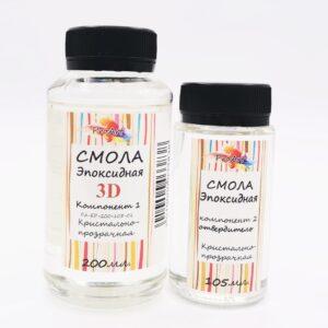Smola-epoksidnaya-3D-VOLUME-ProArt-komplekt